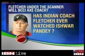 Sunil Gavaskar calls for sacking of Duncan Fletcher