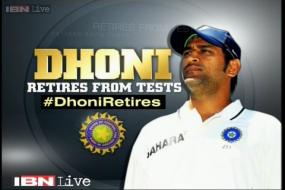 Is MS Dhoni India's greatest Test captain ever?