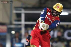 IPL 2015: Chris Gayle took the match away from us, says Yusuf Pathan