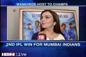 It's a dream come true: Mumbai Indians owner Nita Ambani on IPL triumph