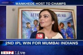It's a dream come true: Mumbai Indians owner Nita Ambani on IPL triumph