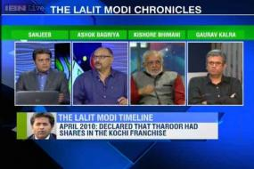 Can any political party deny giving leeway to Lalit Modi?