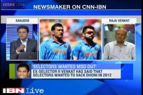 Selectors wanted to sack Dhoni and replace him with Kohli in 2012: Raja Venkat