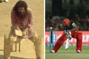 When Sarfaraz Khan did a 'Guran' to Sunrisers Hyderabad