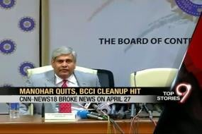 Who Will Clean up BCCI Now?