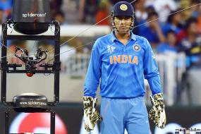 Crowd Throngs Brabourne Stadium to See 'Captain Cool' Dhoni One Last Time