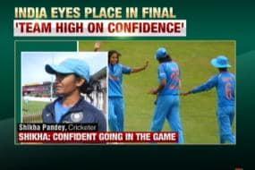 Confident of Beating Australia in Semis, Says Shikha Pandey