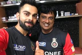 Team India Trainer Basu Under 'Conflict of Interest' Scanner