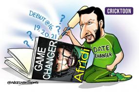 16, 19, 20 or 21?: Shahid Afridi Tries to Reveal His Real Age in Autobiography