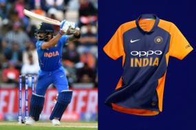 'Fantastic' - Twitter Gushes Over India's Orange Jersey