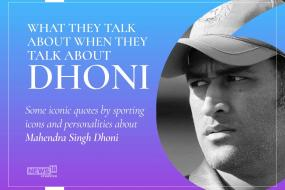 MS Dhoni Retires: What They Talk About When They Talk About Dhoni