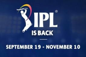 IPL 2020: Top Contenders for the New Title Sponsorship