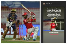 IPL 2020: Virat Kohli Heaps Praise On KXIP's Mandeep Singh For His Gutsy Knock Against KKR