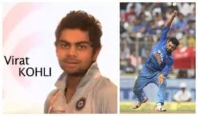 Happy Birthday Virat Kohli: Right Arm Fast Bowler? Throwback Video of Indian Skipper Has Fans in Splits