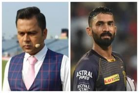 Aakash Chopra Unsure If Dinesh Karthik Wanted To Quit Captaincy Midway IPL 2020