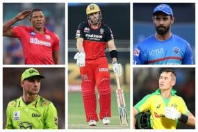 IPL Auction 2021 List of Players With Price-Full List of Players with Price Range Rs 1 Crore and Above