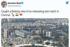 India vs England 2021: PM Narendra Modi Keeping an Eye at Chepauk; Shares Picture
