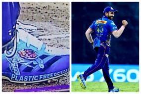 IPL 2021: Rohit Sharma Sports Unique Shoes Against Kolkata Knight Riders