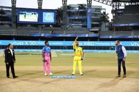 IPL 2021: RR vs CSK to be Rescheduled as Chennai Super Kings Squad Forced Into Hard Quarantine