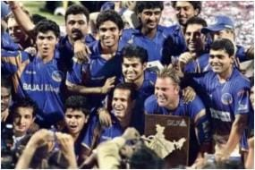 On This Day in 2008: Rajasthan Royals Defeated Chennai Super Kings to Win Inaugural Season of IPL
