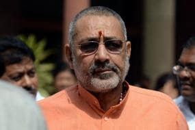 Cancel India vs Pakistan T20 World Cup 2021 Match: Union Minister Giriraj Singh Leads Voices Demanding Contest to be 'Reconsidered'