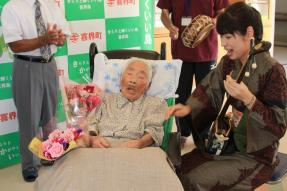 'World's Oldest Person' Dies In Japan At 117 Years Of Age