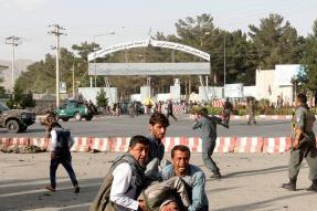 Afghan Vice Prez Has Narrow Escape After Blast Rocks Kabul Airport, 14 Killed