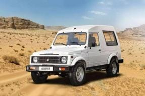 Iconic Maruti Suzuki Gypsy SUV Bookings to Stop From December 2018 – Report