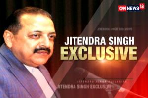 Pakistan Violating Sanctity of Ramzan, Says Jitendra Singh