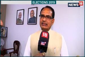 Elections 2019, 7th Phase: Shivraj Singh Chauhan Urges Masses To Vote Wisely