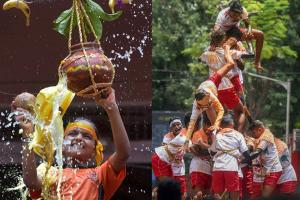 Happy Janmashtami 2019: These Photos Celebrate the True Spirit of 'Dahi Handi'