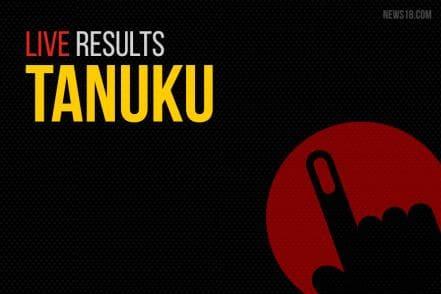 Tanuku Election Results 2019 Live Updates