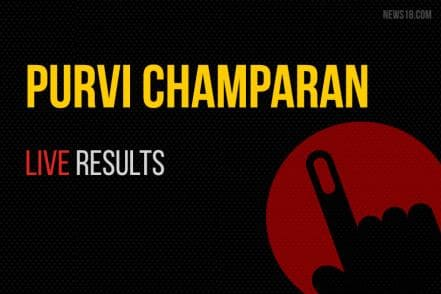 Purvi Champaran Election Results 2019 Live Updates (Purba Champaran, East Champaran): Radha Mohan Singh of BJP Wins