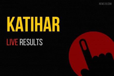 Katihar Election Results 2019 Live Updates: Dulal Chandra Goswami of JD(U) Wins