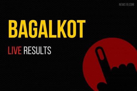 Bagalkot Election Results 2019 Live Updates: Gaddigoudar Parvatagouda Chandanagouda of BJP Wins