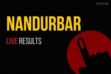 Nandurbar Election Results 2019 Live Updates: Dr. Heena Vijaykumar Gavit of BJP wins