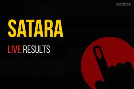 Satara Election Results 2019 Live Updates: Udayanraje Bhosale of NCP Wins