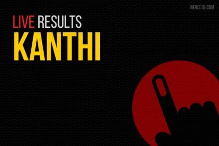 Kanthi Election Results 2019 Live Updates (Contai): Adhikari Sisir of TMC Wins