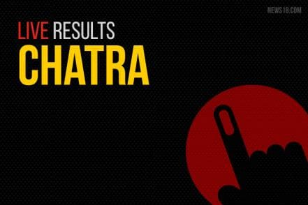 Chatra Election Results 2019 Live Updates: Sunil Kumar Singh of BJP Wins