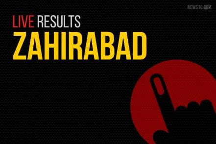Zahirabad Election Results 2019 Live Updates: B.B.Patil of TRS Wins