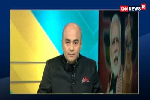 Viewpoint: Modi@4 - Special Broadcast On CNN-News18