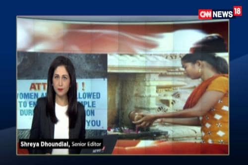 Watch: Epicentre Plus With Shreya Dhoundail