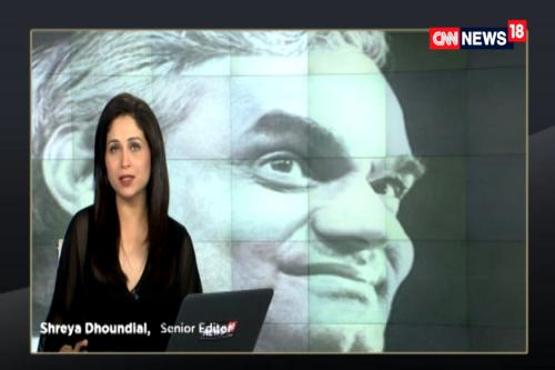 Epicentre Plus: Nation Bids A Teary Adieu To Atal Bihari Vajpayee