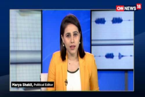 Watch: Election Epicentre With Marya Shakil