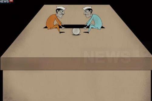 Madhya Pradesh Assembly Election Result 2018 Live: Madhya Pradesh