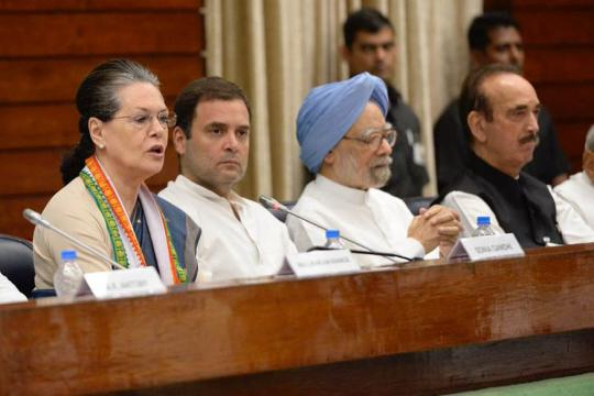 Reverse Countdown for Modi Govt Has Begun, Says Sonia as Rahul Gandhi Chairs Crucial Strategy Meet