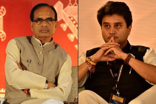 Jyotiraditya Scindia-Shivraj Singh Chouhan's Surprise Late Night Meet Sparks Political Buzz
