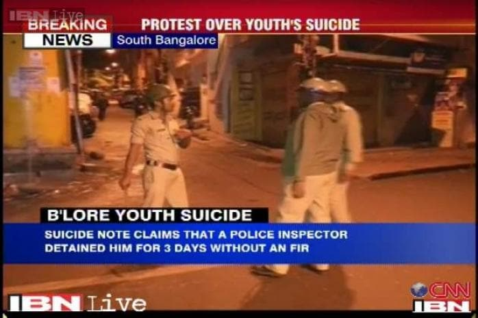 South Bangalore tense after youngster commits suicide following