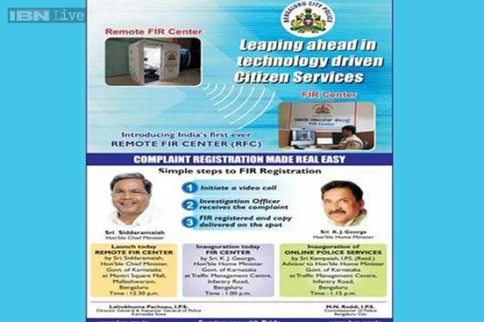 Register complaints via video conference at Bangalore Police's first
