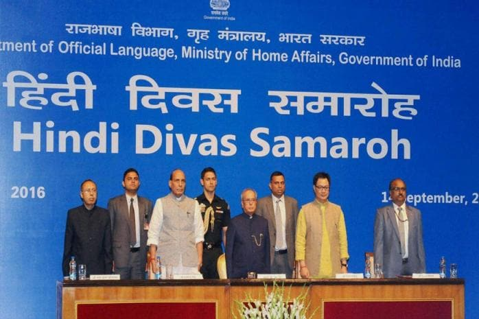 Govt Says Promotion of Hindi Being Projected as 'Imposition' by